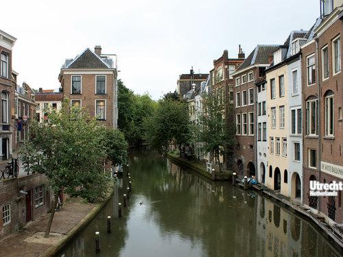 ユトレヒト(オランダ)